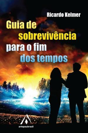 GuiaDeSobrevivenciaCAPA-2c
