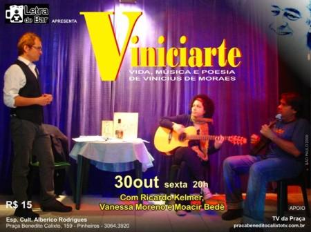 Viniciarte200910AlbericoCartaz-03a