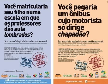 DrogasMaconhaCampanhaRidicula-11